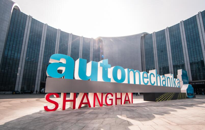 Refone will attend Automechanika Shanghai 2019